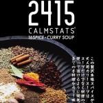 2415 カリースープ